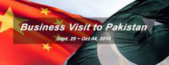 Business Visit to Pakistan is Under the Way!